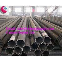 Buy cheap PSL2 seamless steel pipes from wholesalers