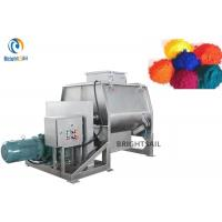 China Industry Cement Powder Paddle Mixer Machine Pigment Paint Easy Operation on sale