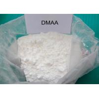 Buy cheap White Weight Loss Steroid Powder 1, 3-Dimethylpentylamine Hydrochloride Dmaa from wholesalers