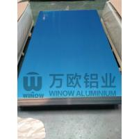 Buy cheap Marine Grade Aluminum Plate 5052 H321 From China With Competitive Price from wholesalers