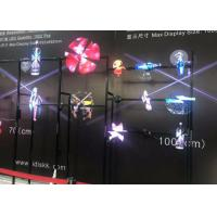 Buy cheap Four Blades 1 Meter 100cm 3D Hologram Display Holographic Naked Eyes With Wifi APP from wholesalers