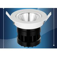 Buy cheap Anti Glare Adjustable LED Downlights High CRI , Recessed Lighting For Bathrooms from wholesalers