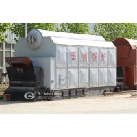 China DZL Series Chain Grate Package Boiler Pries on sale