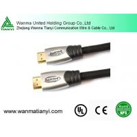 Buy cheap HDMI Cable 1.4 Version Support 1080P Best Quality Cable product