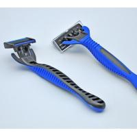 Buy cheap Six blade disposable razor/six blade shaving razor from wholesalers