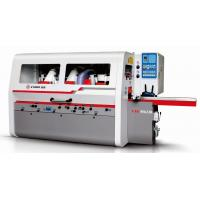 Buy cheap Heavy Duty Four Side Moulder Wood Planer Machine Six Head 230mm Working Width from wholesalers