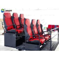 Buy cheap Platform Cinema 4D 5D 7D 12D Cinema Motion Chair with Good Performance and Resonable Price product