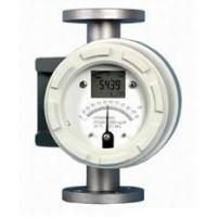 Buy cheap Low price Metallic Rotor flowmeter from wholesalers