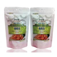 Buy cheap Biodegradable Packaging Plastic Stand Up Zipper Bags Fancy Plastic Ziplock Bag from wholesalers