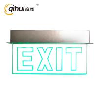 Buy cheap Qihui  3W NI-CD battery rechargeable running man  led photoluminescent emergency exit sign with CE and rohs from wholesalers