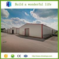 Buy cheap Steel Warehouse Prefab Building Fabrication Workshop Layout Company Suppliers from wholesalers