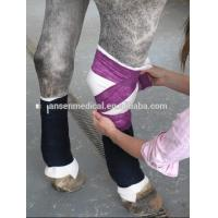Buy cheap Medical Orthopedic Korea Material Fiberglass Casting Tape Pet Dog Fracture Fixture Bandage from wholesalers