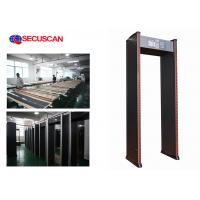 Buy cheap Profesional Arched Walk Through Scanner For Security Checkpoint from wholesalers