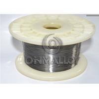 Buy cheap CuNi44 Copper Based Alloys Resistor 400℃ Temperature Heat Resistant Wire from wholesalers
