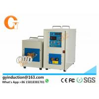 Buy cheap High Frequency Induction Heating Machine For Short Circuit Rings Brazing from wholesalers