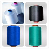 Buy cheap polyester yarn DTY from wholesalers