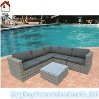 Buy cheap rattan luxury sofas outdoor furniture outdoor sofa with coffee table set GCR-0024 from wholesalers