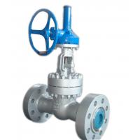 Buy cheap Class 900 Bevel Gear Operated Gate Valve Face To Face Dimensions ASME B16 10 from wholesalers