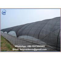 China Black 100% Virgin Material HDPE sun shade net for sale 80% 2x100m on sale