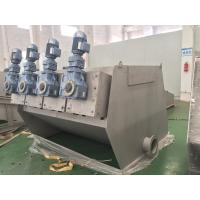 Buy cheap Multi Disk Sludge Thickening Wastewater Treatment Machine For Sewage Plant Construction from wholesalers