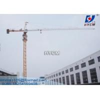 Buy cheap Hydraulic Telescopic Tower Craines Specification 3T Load QTZ31.5 Model from wholesalers