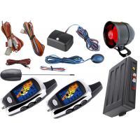Buy cheap Remote Central Locking Auto Car Alarm System With Engine Cut Off Feature from wholesalers
