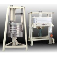 Buy cheap S49 series milk powder rotary vibrating screen from wholesalers