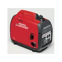 Buy cheap Silent Generators from wholesalers