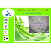 Buy cheap Anesthetic Drugs Pharmaceutical Raw Materials Bupivacaine HCI CAS14252-80-3 from wholesalers