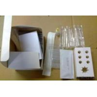 Buy cheap Flu A Rapid Test Kit from wholesalers