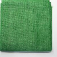 Buy cheap Shade Net For Greenhouse product