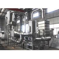 Buy cheap Closed Loop Fluidized Bed Coating Equipment Explosion Proof With Solvent Recovery from wholesalers
