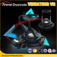 China Shocking Games Vibrating 9D VR Simulator Platform Arcade Machine For Shopping Mall on sale