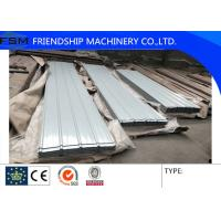 Buy cheap Width 760-800mm Color Steel Roofing , Corrugated Sheet Metal Thickness 0.3-0.8mm from wholesalers