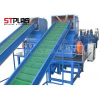 Buy cheap plastic recycling production line for PET bottles , HDPE bottles , PE films bags recycle with ST-300/500/1000/1500/2000 from wholesalers