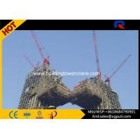 Buy cheap Topkit Building Tower Crane Height 65M Internal Climbing Remote Control from wholesalers