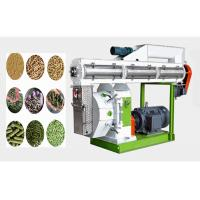 Buy cheap Goat Animal Feed Making Machine Variable Pitch Anti Bridging Structure from wholesalers