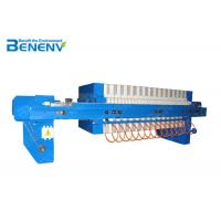 Buy cheap Wine Industry Filter Press Machine Pollution Environmental Friendly from wholesalers