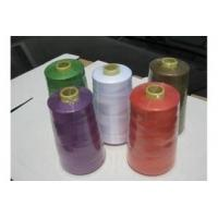Buy cheap 100% cone Polyester Thread or Spun Polyester Sewing Thread from wholesalers