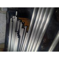 Buy cheap GR.B #20 Welded Hot Rolled Medium Carbon Steel Boiler Tube Seamless ASTM A210 from wholesalers