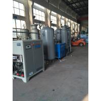 Buy cheap 900m3/h purity 99.9% natural gas exploit well drilling usage PSA nitrogen generator from wholesalers