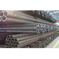 Buy cheap A106 Gr.B Carbon Steel Seamless Pipe For war industry , electric power from wholesalers