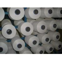 Buy cheap DTY 100% Polyester Texturized Yarn  NIM polyester twist yarn for gloves from wholesalers