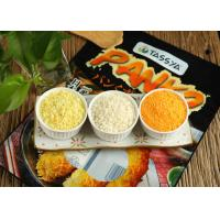 Buy cheap Sushi Food Japanese Panko Preadcrumbs 10kg Non Gmo In Salty White Color from wholesalers