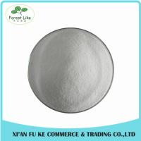 Buy cheap High Pure Xylitol Sweetener Extract Powder 99% from wholesalers