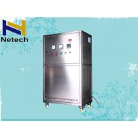 Buy cheap 4mg/l to 15mg/l Ozone Dissolved Water Machine For Food Processing from wholesalers
