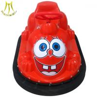 Buy cheap Hansel china amusement park games electric mini children bumper car from wholesalers