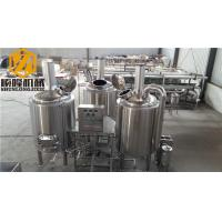 Buy cheap 3 Vessel Brewing System Plate Heat Exchanger Auto / Semi Automatic Control from wholesalers