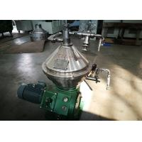 DHN 204 Milk And Cream Separator Fine Separating Affection For Milk Degrease Industry