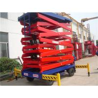 Buy cheap Portable aerial   Mobile Aerial Work Platform of Hydraulic Aerial Working from wholesalers
